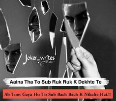 People Quotes, True Quotes, Hindi Quotes, Qoutes, New Shayari, Deep Words, Attitude Quotes, Song Lyrics, It Hurts