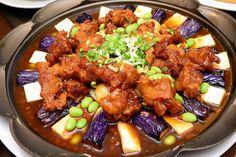pork, eggplant and king oyster mushroom | Taiwanese cuisine