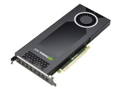 NVIDIA Launches NVS 810 Digital Signage Video Card   Entry level multi-display workstations aren't a market that gets anywhere near the amount of attention that many of us are used to seeing in other markets.  #NVIDIA #NVS810 #DigitalSignage #VideoCard