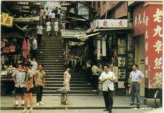 香港明信片,取景約70年代,名為AView of a Typical Street with steps in Central District, Hong Kong #old #hongkong