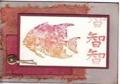 handmade card: Birthday spadefish by Karen Stamps! Asian theme ... Fred Mullet fish print stamp inked in a mix of rose reda nd orange ... luv it!
