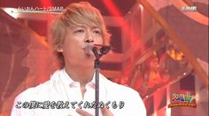 Katori Shingo on 火曜曲