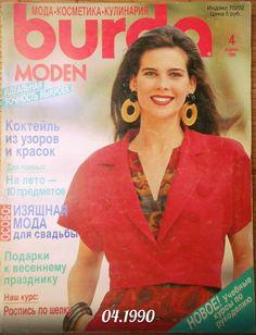Faldas y pantalones - Burda Moden revista 04 1990 Modelos - hecho a mano por Max2X en DaWanda