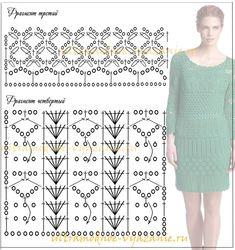 Мобильный LiveInternet платье от HUGO BOSS крючком | Gania - Дневник Gania |