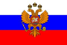 Zarato Ruso Царство Русcкое 1547-1721