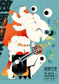 china art 2019 Graduation Exhibition of Chi - china Creative Poster Design, Graphic Design Posters, Graphic Design Illustration, Dm Poster, Poster Prints, Japanese Graphic Design, China Art, Typography Art, Grafik Design