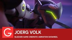 Joerg Volk - Blizzard Game Cinematic Animation Showreel
