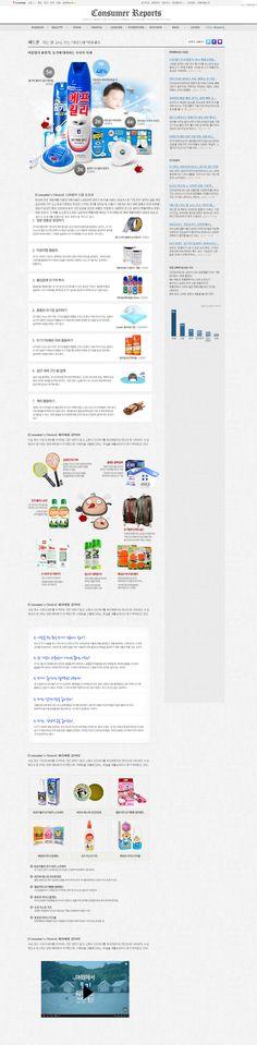 모기퇴치   http://www.interpark.com/displaycorner/ConsumerReports.do?_method=sub&contNo=226