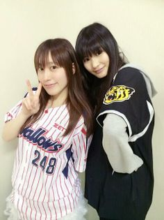 Rei Matsuzaki and her friend with baseball mode.