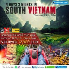 เปิดบ้านอาเซียน เที่ยวเวียดนามใต้ ไปกับสายการบินนกสกู๊ต และแอร์เอเชีย ราคาเพียง 12,900 บาท/ท่าน   วันที่ 28-31 ม.ค. / 30ม.ค.-2ก.พ. นี้ค่ะ^^
