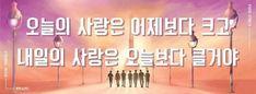 """[BANNER] [190607] BTS World Tour <Love Yourself: Speak Yourself> at Stade de France Stadium, Paris, France D-1. 🇫🇷Banner dành cho concert ngày đầu tiên ở Paris 🇫🇷 """"We love you more than yesterday but less than tomorrow - Bọn mình yêu các cậu nhiều hơn ngày hôm qua nhưng ít hơn ngày mai"""""""