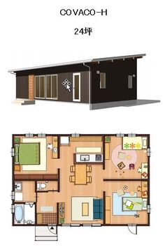 COVACO コバコ 間取り : 鈴木良工務店 BinO FREEQ Small Apartment Plans, Small Apartments, One Story Homes, Story House, House Layouts, House Plans, Floor Plans, How To Plan, Living Room