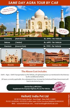 If you to do something different and planned a trip to the legendary city of Agra by road then try Hello 42 Cab tour (Including or Without Including Fatehpur Sikri). This tour is about The Taj: A …