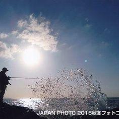 【camera_kitamura】さんのInstagramをピンしています。 《岩にぶつかり大きくあがる水しぶきから、日本海の荒々しさが伝わってきます。撮影者は釣り人の「釣ってやるぞ」という静かな意気込みをこの水しぶきに見たのかもしれませんね。 . カメラのキタムラ「JAPAN PHOTO」2015コンテスト秋冬腕自慢コースで入選作品に選ばれた吉武 生成さんの「日本海の釣り人、冬の海に挑む」でした。 . それではみなさん、今週も素敵な瞬間との出会いに期待して♪ . ▼開催中、開催予定のフォトコンテスト情報はこちらからどうぞ! http://www.kitamura.jp/contest/ . #カメラのキタムラ #写真好き #写真好きな人と繋がりたい #海 #日本海 #sea #波 #空 #sky #太陽 #釣り #シルエット》