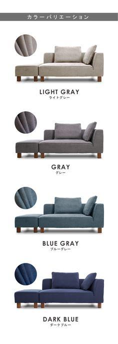 「バニラカウチ」 カウチソファ オットマン付 Minimalism, Couch, Nice, Interior, Furniture, Home Decor, Settee, Decoration Home, Sofa