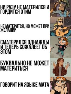 Family Meme, Russian Cartoons, Cool Pictures, Funny Pictures, Funny Memes, Jokes, Best Dad, Heavy Metal, Haikyuu