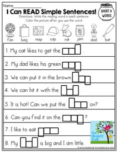 Worksheets Conversion Sentence For Kindergarten kindergarten reading fluency and on pinterest simple sentences with cvc words to fill in