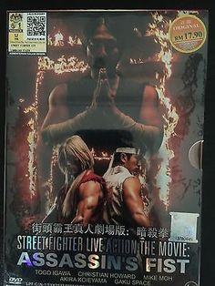 awesome STREET FIGHTER LIVE ACTION MOVIE ASSASSIN'S FIST DVD + FREE SHIPPING - For Sale Check more at http://shipperscentral.com/wp/product/street-fighter-live-action-movie-assassins-fist-dvd-free-shipping-for-sale/
