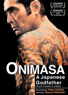 Onimasa , Hideo Gosha
