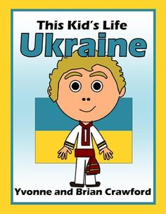 Ukraine, This Kid's Life is a booklet that focuses on how a child lives daily life in a different country, compared to how people live in the USA.  This particular book tracks the life of a boy named Artem who lives in the country of Ukraine. Included:1.