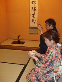 Traditionelle Kultur pur / Das offizielle Tourismusportal für Tokyo GO TOKYO