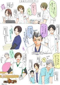Helloooo nurse suga and doctor Akaashi & Bokuto