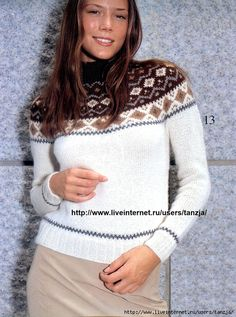 White jumper with round jacquard yoke (spokes) .. Discussion on LiveInternet - Russian Online Diaries Service