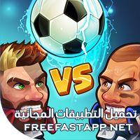 تحميل لعبة راس الكرة Head Ball 2 والمنافسة في دوريات كرة القدم اندرويد Head Ball 2 هو اسم لعبة Android جديدة بأسلوب الألعاب ا Soccer Ball Android Games Soccer
