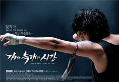 Lee JunKi - Time Between Dog And Wolf