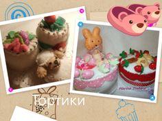 Фетровый и войлочный мой мир.: Мои тортики ИНТЕРЬЕРНЫЕ  брелоки и  игольницы!!!