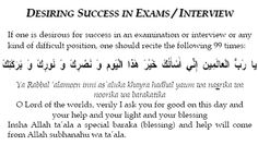 """Dua To Getting A Success In Interview ,""""Reach A Sucess In Interview. everybody wish sensible work and for it he/she has do depleting study. for passing a tending to you need to need sensible information and luckiness."""