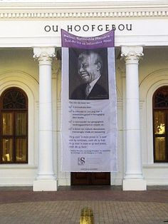 Banners at Stellenbosch University 4 South African Artists, Banners, University, Gallery, Banner, Colleges, Community College