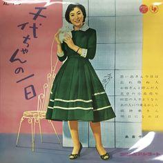 Shimakura, Chiyoko – 1981 Japanese vinyl album with illustrated figure (not photograph)