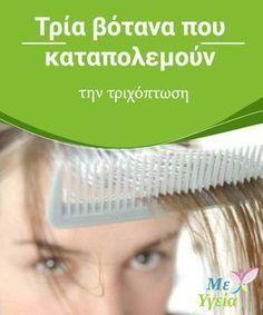 Shiatsu Massage – A Worldwide Popular Acupressure Treatment - Acupuncture Hut Acupressure Treatment, Acupuncture, Strong Hair, Beauty Recipe, Natural Cosmetics, Skin Tips, Healthy Tips, Hair Hacks, Diy Beauty