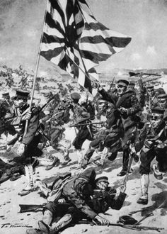 The Japanese army attacks - Russo-Japanese war