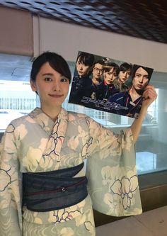 Japanese Beauty, Asian Beauty, Celebrity Faces, Yukata, Asian Woman, Cute Girls, Pin Up, Beautiful Women, Saree