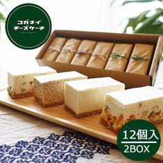 到着後レビューで送料無料♪贅沢チーズケーキ4種セット
