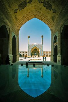 Jameh Mosque of Isfahan, Iran The Jāmeh Mosque of Isfahān (Persian: مسجد جامع اصفهان‎ – Masjid-e-Jāmeh Isfahān) is the grand, congregational mosque (Jāmeh) of Isfahān city, within Isfahān Province, Iran. The mosque is the result of continual construction, reconstruction, additions and renovations on the site from around 771 to the end of the 20th century.