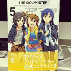 THE IDOLM@STER(5)/まな