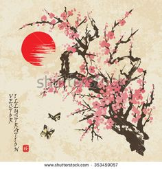 "Spring sakura cherry blossom with butterflies in traditional japanese sumi-e style on vintage watercolor background. Vector illustration. Hieroglyph ""sakura""."