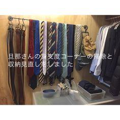 ご主人の身支度が一ヶ所ですむようにと考えた奥様の愛情収納♡シワになりやすいシャツやジャケットはかけて収納。空いたスペースにはボックスを並べ、小物類の収納スペースとして無駄なく活用!