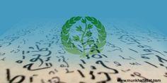 اللغة العربية في ارتريا