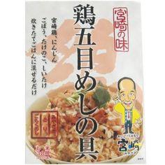 宮崎の味!炊き上がったご飯に混ぜるだけ|鶏五目めしの具
