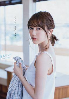 Beautiful Japanese Girl, Japanese Beauty, Japanese Eyes, Ikuta Erika, Young Magazine, Japanese Photography, Tumblr, Japan Girl, Portrait Inspiration