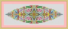 Items similar to Antique Tapestry Ornament Stylized Flowers Motif Pointed Oval Shape Lens Shape Multicolor Counted Cross Stitch Pattern PDF on Etsy Bead Loom Bracelets, Dmc Floss, Floral Rug, Loom Beading, Colorful Pictures, Vintage Floral, Needlepoint, Colorful Backgrounds, Cross Stitch Patterns