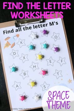 FREE Space Themed Find the Letter Worksheets- fun, no-prep activity for toddlers, preschoolers, & Kindergarteners
