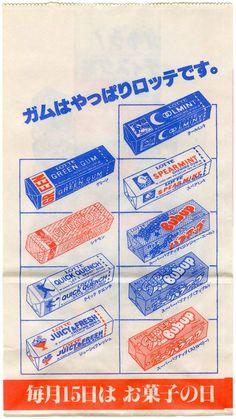 Japan Things To Do In Osaka - - - Japan Design Inspiration Japanese Graphic Design, Graphic Design Layouts, Graphic Design Posters, Graphic Design Typography, Graphic Design Inspiration, Graphic Art, Typography Layout, Typography Poster, Lettering