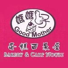 Good Morning Fans, Did you have your breakfast today?   Who stay at Johor you could visit Good Mother Bakery MO-Promo page and check out merchant shop to have breakfast.   MO-Promo page >> http://moxian.com/mopromo/MYM7887438 Shop Address >> 85,Jalan Labis,Taman Timur,Yong Peng, Johor