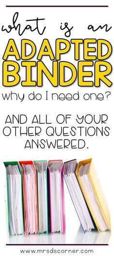 What is an adapted work binder? Why should you be using one in your elementary classroom? ...and all of your other questions answered! Video at Mrs. D's Corner.