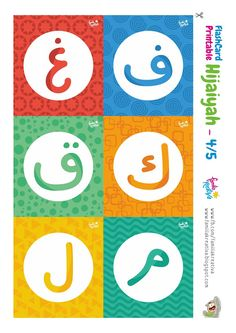 Learning Arabic, Fun Learning, Indonesian Language, Arabic Alphabet For Kids, Preschool Art Projects, Arabic Lessons, Felt Patterns, Home Schooling, Easy Diy Crafts